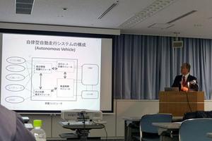 自動走行システムの研究開発
