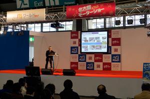 ITS特別講演「バスとトラックの自動運転技術開発の現状」