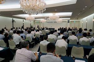 愛知県ITS推進協議会/平成30年度講演会・総会