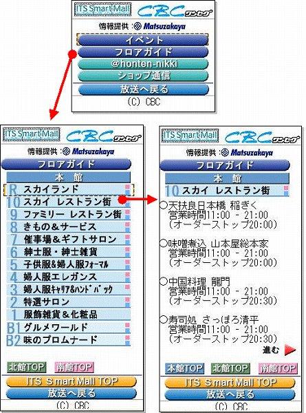 20060301205901_2.jpg