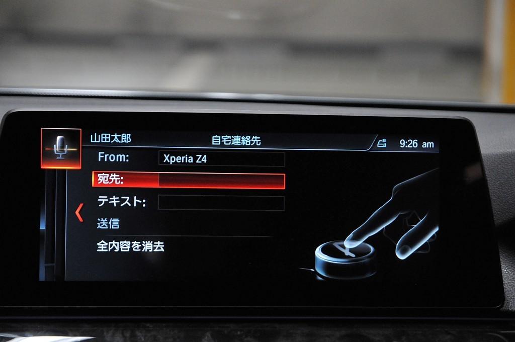 BMW 5シリーズ(G30)、タッチ・パネル機能付き10.2インチ ワイド・コントロール・ディスプレイの画像