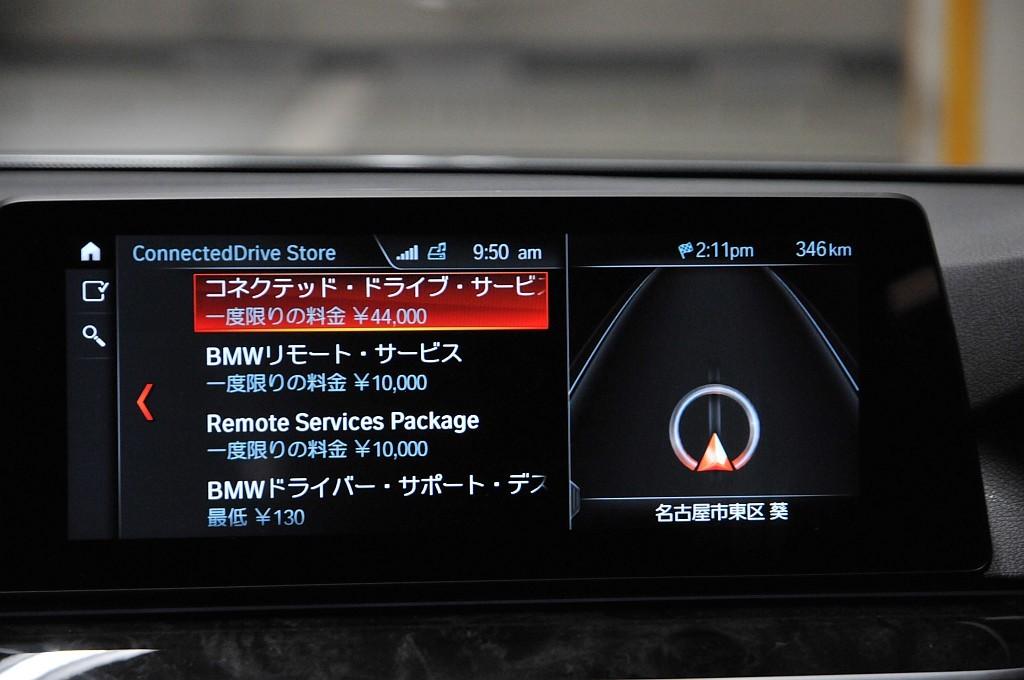 BMW 5シリーズ(G30)、BMW コネクテッド・ドライブの画像