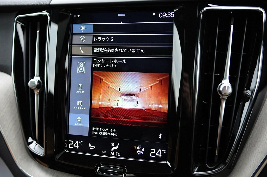 新型ボルボXC60のオーディオシステム画像