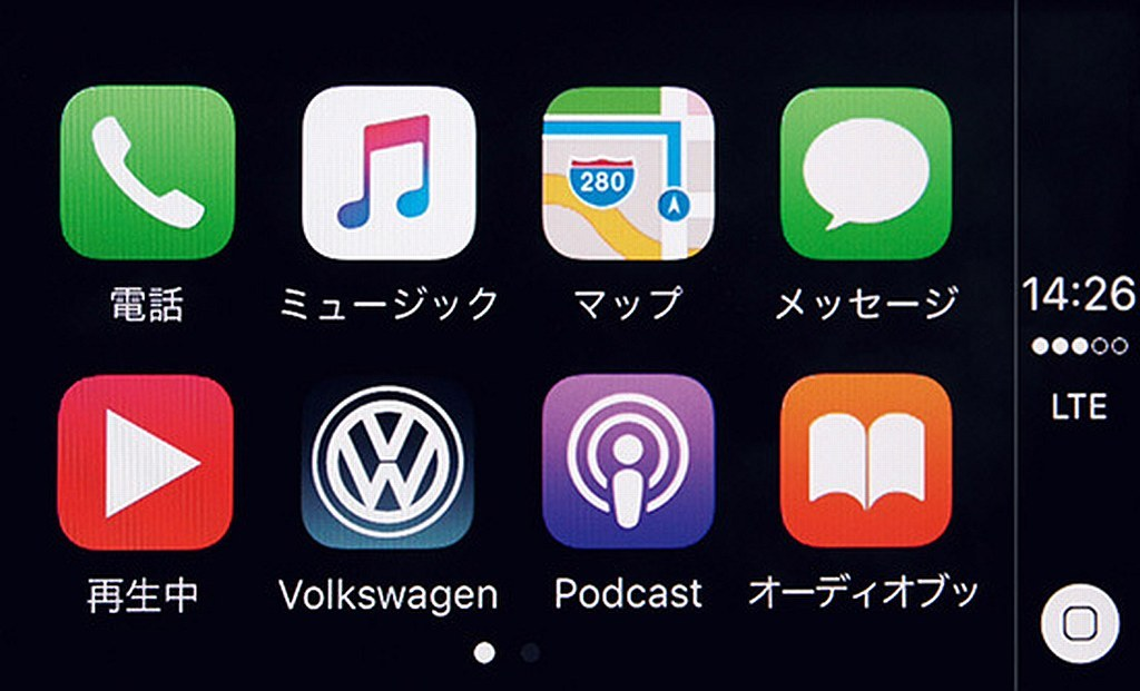 Volkswagen Car-Net、Apple CarPlayの画像